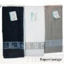Drap de bain Treport (Lot de 3)